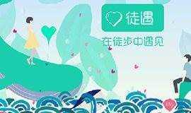 要交友,来徒步,全国38座城市公益徒步交友活动等你来(北京站)