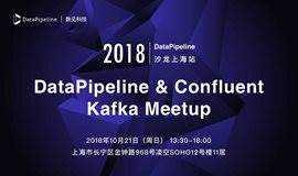 DataPipeline 联合 Confluent Kafka Meetup上海站