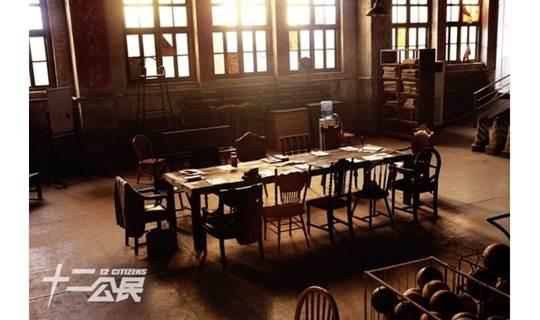 福田律师学院——《电影中的法律》系列讲座