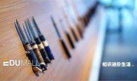 杭州首家刀具体验课,爱刀的小伙伴组织在向你召唤