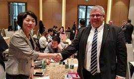2018年12月17日第四届珠江西岸先进装备制造业投资贸易洽谈会