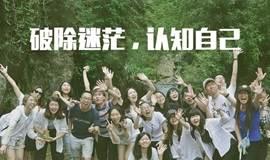 【9月12日】北辰青年CEO 宋超深大分享会 《破除迷茫 认知自己 如何实现卓越自我提升和丰富》
