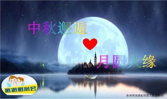 【情定中秋】9月22-23日从化皮划艇泛舟流溪河、游玩溪头村+晚上别墅交友、唱K