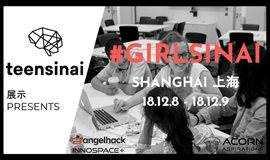 GirlsInAI - AI Teen Hackathon