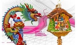 企鹅讲堂:用世界语言讲中国文化——解读全球语境下中国经典文化的机遇与困惑