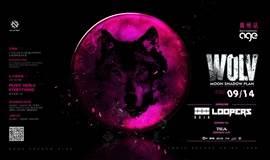 G5联手Wolv厂牌 Moon Shadow巡演计划