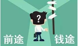 """想发展第二职业?来了解下""""教外国人学中文""""这个职业"""