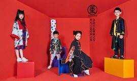 2018中国国际儿童时尚周-2019笙生·春夏高定童装趋势发布