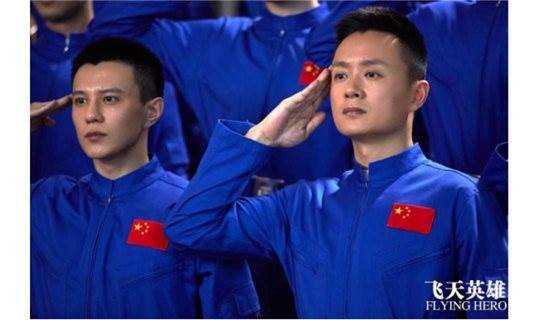 《飞天英雄》30集电视剧联合出品人融资暨广东精密制造军民融合产业对接洽谈会