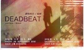 DEADBEAT【Dub Techno先锋,ambient dub,波浪式雷鬼和前卫的打击乐实验】
