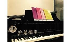 岁月如歌,愿你如最初的钢琴梦一样坚持到底,遇见更好的自己