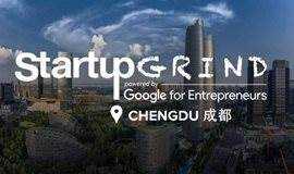 Startup Grind Chengdu #21 成都SG访谈第21期: 跨境投资