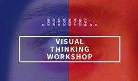 Visual Thinking 改变原有的低效思维模式——体验视觉思维的创新风暴