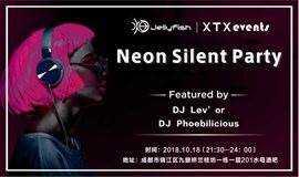 Neon Silent Party限时狂欢