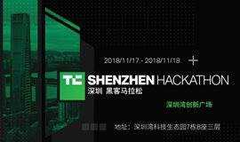 TechCrunch Hackathon 2018 TC 深圳 黑客马拉松