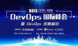 AIOps 行业实践及解决方案专场(11月3日)