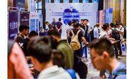 象行中国 创领开源 PostgreSQL2018技术分享及交流