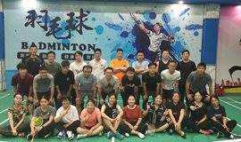 11月4号羽毛球公开赛初级友谊比赛