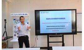 精益化智能工厂物流技术应用案例及规划技巧沙龙