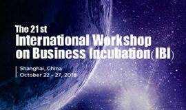 IBI国际日:全球创新模式分享(英中同传)