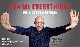 "Startup Grind深圳10月:""Ask Me Anything"" with Steve Hoffman,硅谷创业导师、Founders Space主席、《让大象飞》作者"