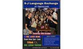 本周六 晚上聚餐+语言交流活动