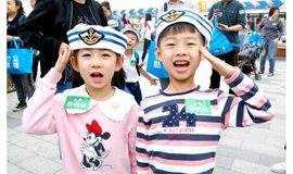 """10月21日""""小船长趣味训练营""""开航啦~!"""