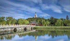 发现北京 | 破解密码,寻找失落的照片,穿越北海公园的前世今生!