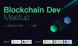 2018.10.17 BlockChain Dev Meetup No.7
