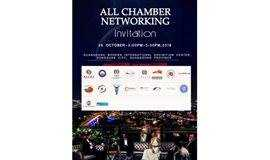 All Chamber Networking