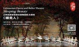 招募丨舞动最美足尖艺术,从顶级芭蕾舞巨星这儿学几招!