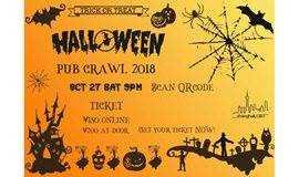 2018 万圣节串吧派对 Halloween Pub Crawl 2018