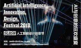 2018 SLUSH人工智能创意节 SLUSH Artificial Intelligence,Innovation & Design Festival 2018