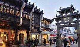 2019年冬令营 | 梦回徽州最深处,地质文化科考之旅!