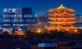 【IB之家武汉站】技术分析-大数定律与营销工具的完美结合