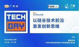 前端、云与人工智能的碰撞 | GDG广州