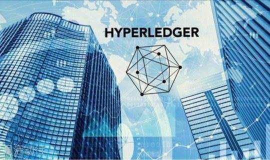 超级账本南京面对面(Hyperledger Nanjing Meetup)