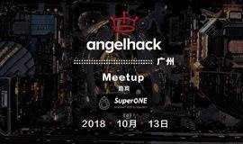 AngelHack Blockchain Meetup: EOS最新技术解读与应用场景 广州站