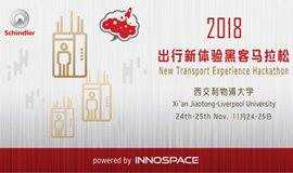 New Transport Experience Hackathon | InnoSpace x Schindler
