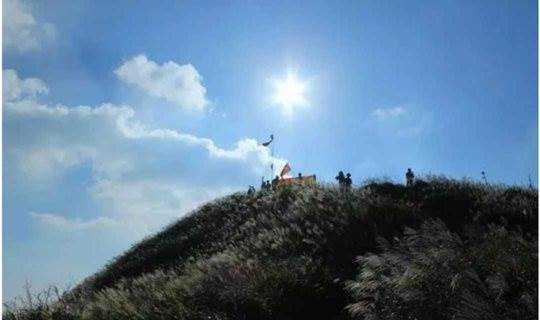 """【32个山头】10月21日(周日)""""黑夜传说""""——挑战四方山32个山头"""