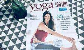 美国瑜伽杂志Yoga Weekend.Qingdao