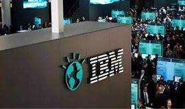 【IBM公司  邀请函】2018人工智能与数字化重塑行动高峰论坛