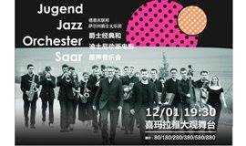 德意志联邦萨尔州爵士乐团 JUGEND JAZZ ORCHESTER SAAR 迪士尼动画电影音乐原声音乐会