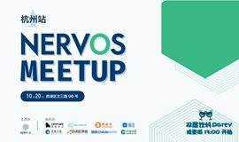 Nervos x Celer :下一代的区块链网络 | 10月20日,Nervos Meetup 杭州站