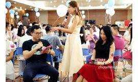 【相亲交友活动】东莞10月28号 周日|大型单身交友聚会:青春不常在,抓紧谈恋爱!
