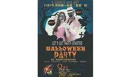 就在今晚!万圣节狂欢之夜~广州威斯汀酒店万圣节化妆舞会~Halloween Party