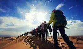 """i旅行:远征腾格里沙漠 ——""""五湖连穿""""徒步英雄会(可选团期)"""