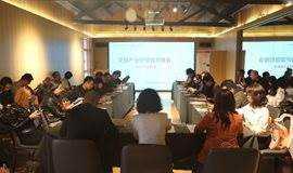 《文旅产业IP项目对接会》大商汇教育服务平台|文旅下午茶第6季