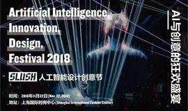 SLUSH Artificial Intelligence,Innovation & Design Festival 2018