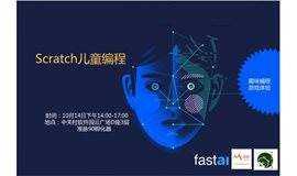 【fastai】Scratch儿童编程体验课